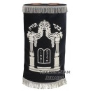 Sefer Torah Mantle M-532S