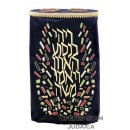 Sefer Torah Mantle M-547
