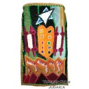 Sefer Torah Mantle M-551