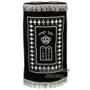 Sefer Torah Mantle M-542