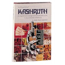 Kashruth / A Reference Guide