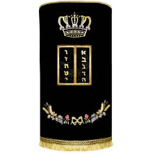 Torah Cover with the 7 spices, crown and ten square commandments M-41427