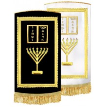Torah Cover with Ten Commandments Square and Menora M-42418