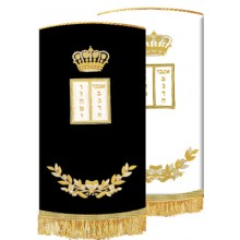 Torah Covers Hand Embroidered M-4224