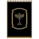 Chabad Parochet with Menorah P-5120