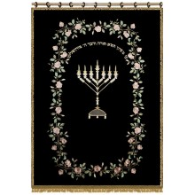 Сhabad Parochet with flowers and Chabad Menorah P-5138