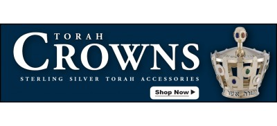 Silver Torah Crowns