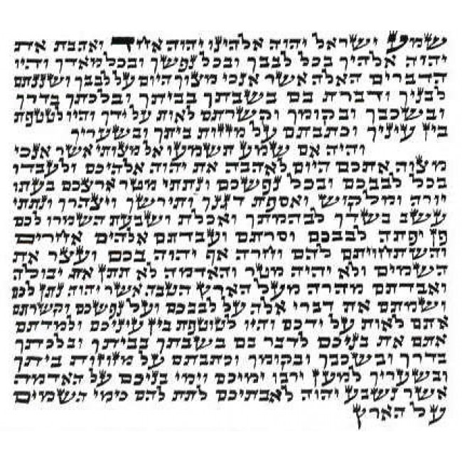 image about Printable Scrolls referred to as Kosher Mezuzah Scroll, Much more Low