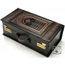 Portable Travel Case for Small Torah Scroll