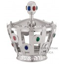 Sefer Torah Crown 732
