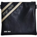Leather Tallit / Tefillin Bag 285