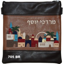 Leather Tallit / Tefillin Bag 705