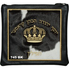 Leather Tallit / Tefillin Bag 745