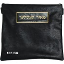 Leather Tallit / Tefillin Bag 105