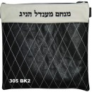 Leather Tallit / Tefillin Bag 305