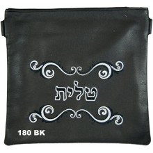 Leather Tallit / Tefillin Bag 180