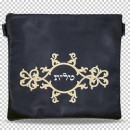 Leather Tallit / Tefillin Bag 210
