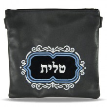 Leather Tallit / Tefillin Bag 230