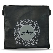 Leather Tallit / Tefillin Bag 260