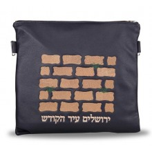 Leather Tallit / Tefillin Bag 290