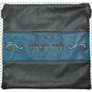 Leather Tallit / Tefillin Bag 340