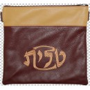 Leather Tallit / Tefillin Bag 370