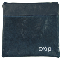 Leather Tallit / Tefillin Bag 620