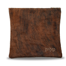 Leather Tallit / Tefillin Bag 630