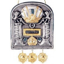 Sefer Torah Breast Plate 702