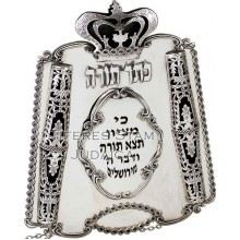 Sefer Torah Breast Plate 707