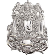 Sefer Torah Breast Plate 402