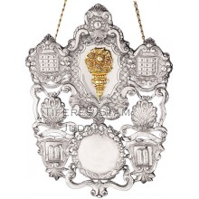 Sefer Torah Breast Plate 703