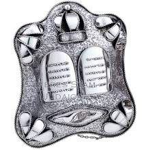 Sefer Torah Breast Plate 709