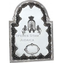 Sefer Torah Breast Plate 711