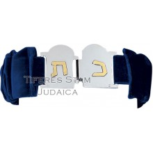 Sefer Torah Belt, Binder GS2