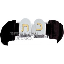 Sefer Torah Belt, Binder GS5