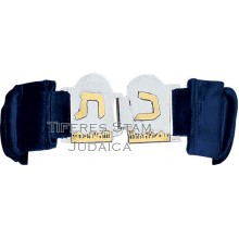 Sefer Torah Belt, Binder GS7