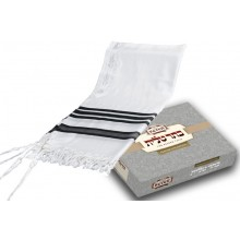 Keter Tallit Feather Lite Edition