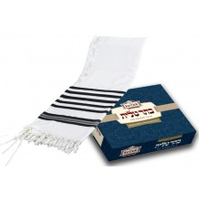 Keter Tallit Traditional Touch Edition