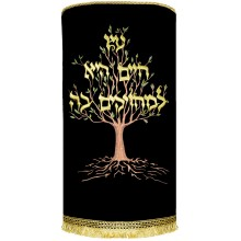 Torah Mantles M-41404