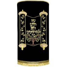 Torah Cover with Tree of Life M-41419