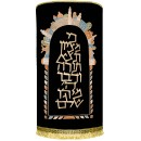 Torah cover with a frame of Jerusalem M-41422