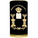 Hand made Torah Cover M-42404