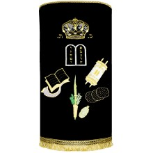 Torah Cover for Shalosh regalim M-44400