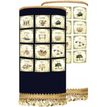 Torah Cover 12 tribes application M-44414