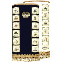 Torah Cover The 12 Tribes Application Sewn on Velvet M-44417