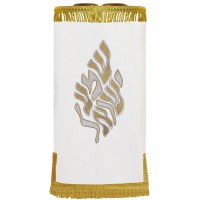 Sefer Torah Mantle M-120-GS-1
