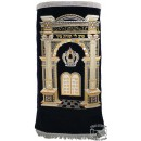 Sefer Torah Mantle M-5203