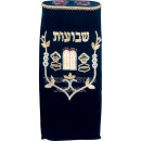 Sefer Torah Mantle 23SH