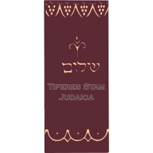 Sefer Torah Mantle M-29